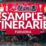 FUKUOKA SAMPLE ITINERARY